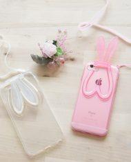 Phonecase_bunny_group